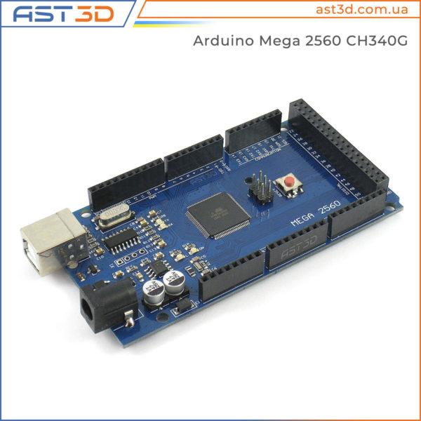 Arduino Mega 2560 CH340G Classic (USB-type-B) - купить Украина, Запорожье, Киев, Харьков, Одесса