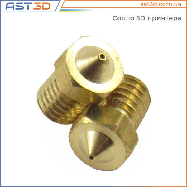 Сопло 3D принтера - Classic - 0,2/0,3/0,4/0,5/0,6/0,8/1,0 мм (латунь)