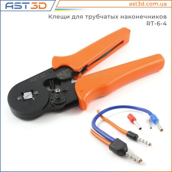 Клещи трубчатых наконечников, обжимник RT-6-4 0,25-10мм кв. кабель (оранж.) купить в Украине