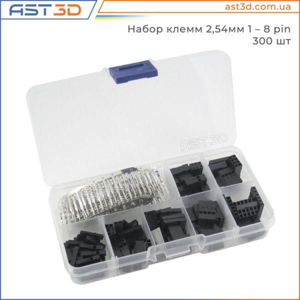 Набор клемм 2,54мм 1 – 8 pin (300 шт) для электроники и Arduino - купить Украина, Запорожье, Киев, Харьков, Одесса