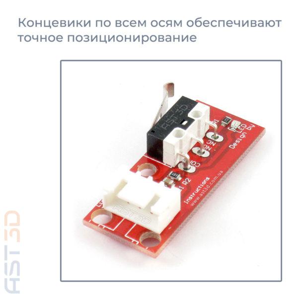 3D принтер AST3D Prusa i3 Steel PRO Украина купить Житомир, Чернигов, Ивано-Франковск, Винница