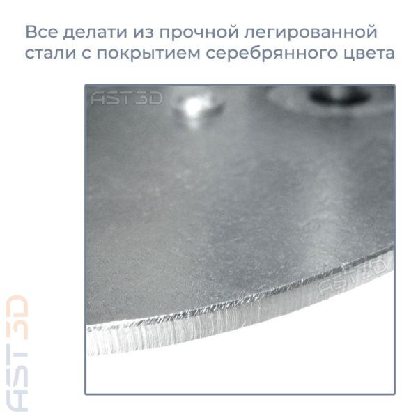 стальной 3D принтер AST3D Prusa i3 Steel PRO Украина купить Киев, Запорожье, Днепр, Харьков