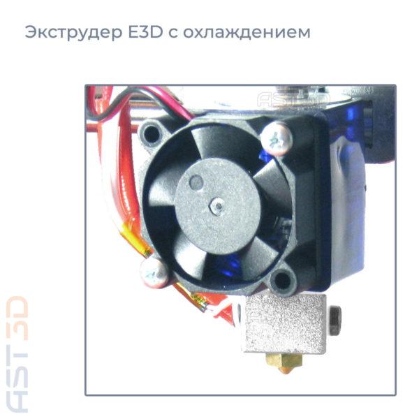 3D принтер AST3D Prusa i3 Steel PRO Украина купить в Украине