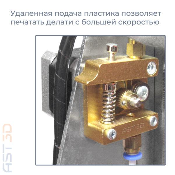 3D принтер AST3D Prusa i3 Steel PRO Украина купить Луцк, Сумы, Николаев, Ужгород, Донецк, Луганск