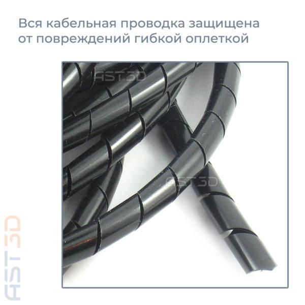 3D принтер AST3D Prusa i3 Steel PRO Украина купить Черновцы, Полтава, Кировоград, Черкассы, Тернополь