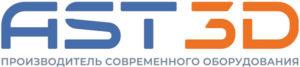 Предприятие AST3D Логотип