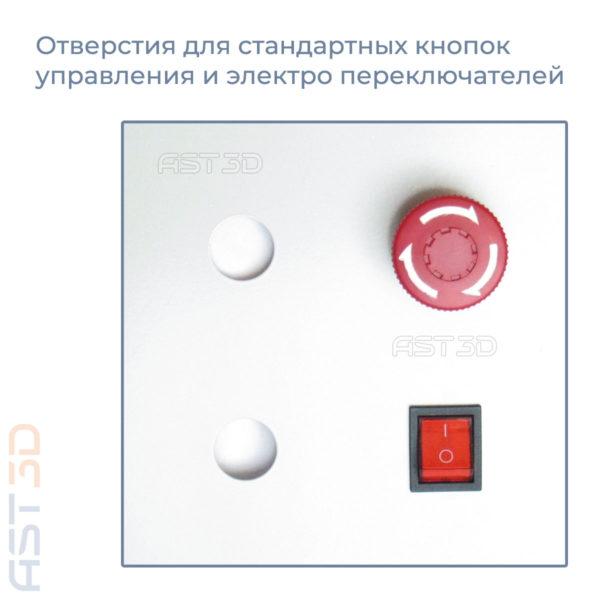 Корпус электроники ЧПУ станка - TOWER-255-P (сделай сам ЧПУ, самостоятельная сборка) купить в Украине