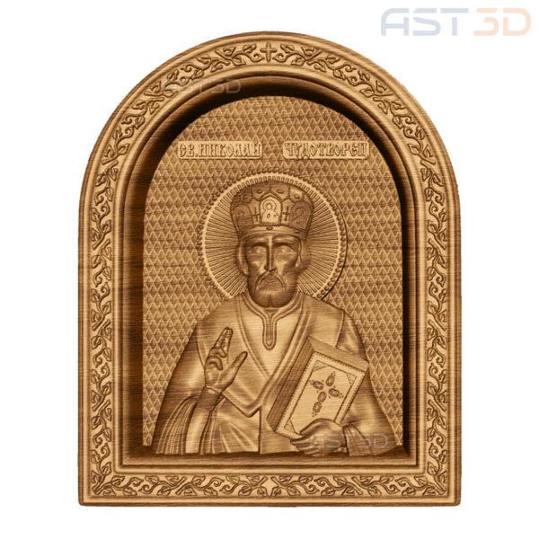 3D Модель Икона Святого Николая для ЧПУ станка скачать 3D модели