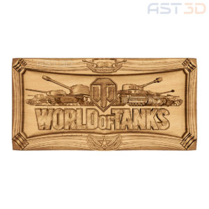 "3D Модель WOT для ЧПУ ""World of Tanks"" (компьютер)"