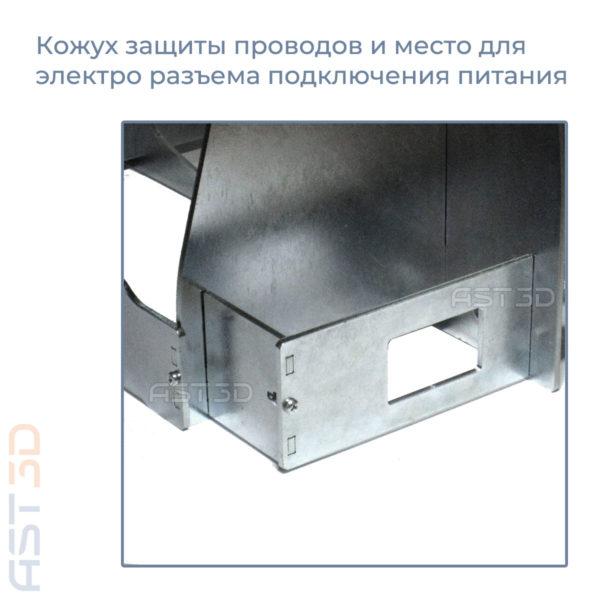 Стальная Рама 3D принтера Prusa i3 Steel купить Киев, Запорожье, Днепр, Харьков