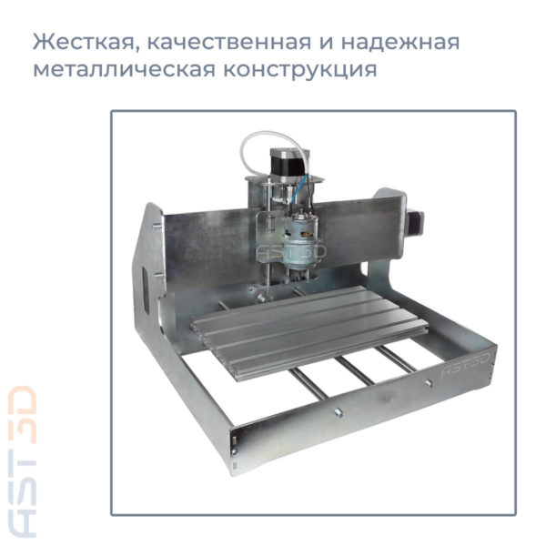 ЧПУ станок 2418 RIO фрезерный настольный - AST3D Украина