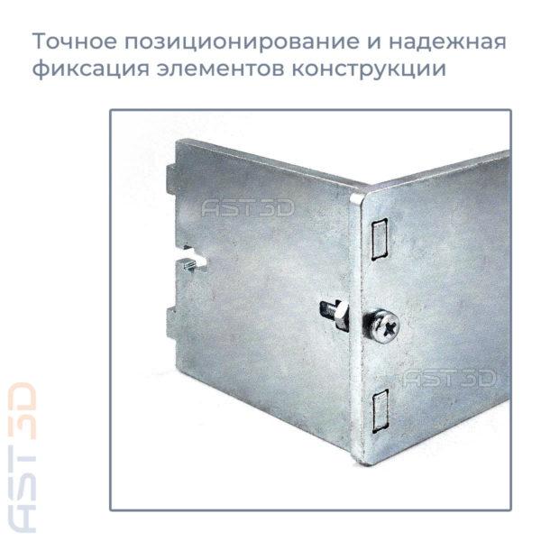 ЧПУ фрезерный станок AST3D 2418 RIO