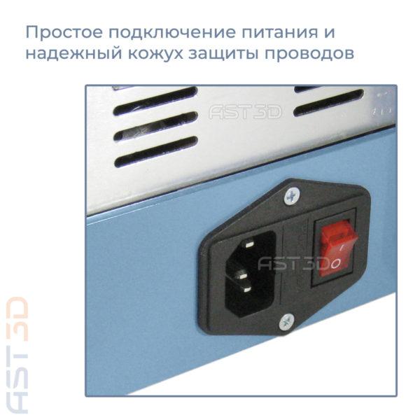 3D принтер Anet A8 Steel PRO от AST3D Украина (светло-синий, стальная рама, Анет А6)