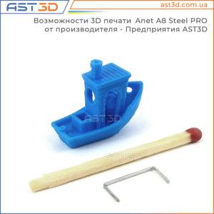 3D принтер AST3D Prusa i3 Steel PRO - тест печати миниатюрная модель - купить Украина, Запорожье