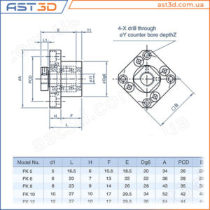 Подшипниковая опора FK ШВП винта – Размеры и характеристики (фиксируемый конец) fk-8 fk-10 fk-12