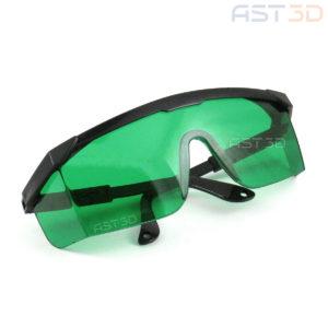 Защитные очки для лазерного гравера (станка, анти-ультрафиолет)