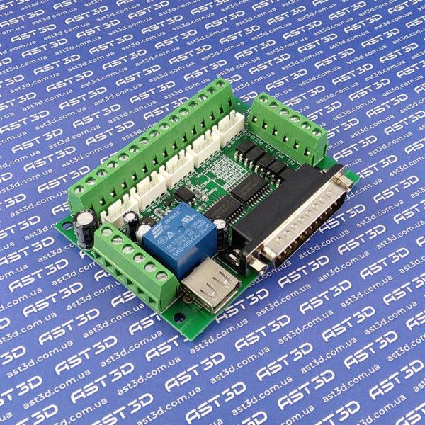 Контроллер ЧПУ 5 осей, плата управления MACH3 LPT (зеленая, синяя) - AST3D Украина, Запорожье