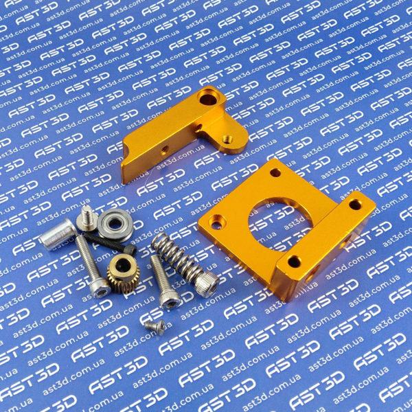 Блок подачи MK8 (экструдер алюминиевый, левый/правый/стандарт) - AST3D Украина, Запорожье