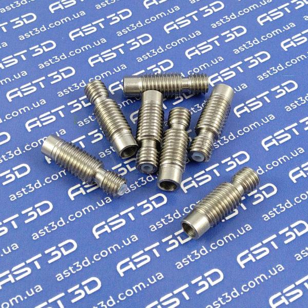 Термобарьер экструдера 3D принтера E3D v6 1,75мм (тепловой барьер) - AST3D Украина, Запорожье