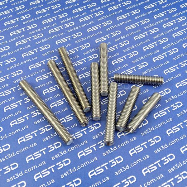Тепловой барьер MK8 М6 30/40/50 мм 1,75мм (экструдер 3D принтера) - AST3D Украина, Запорожье
