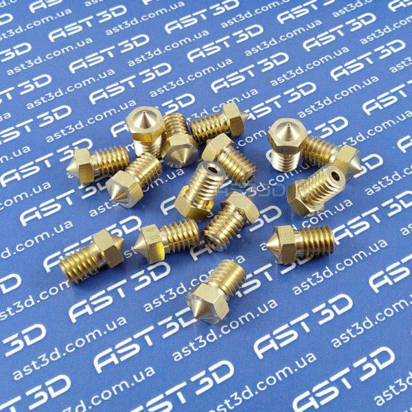 Сопло 3D принтера - Classic - 0,2/0,3/0,4/0,5/0,6/0,8/1,0 мм (латунь) - AST3D Украина, Запорожье