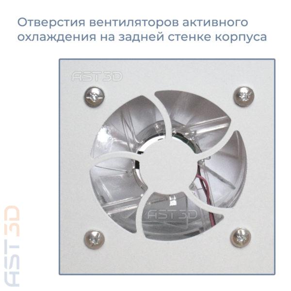 Корпус электроники ЧПУ - TOWER-243 Профессиональный (пульт блока управления ЧПУ)
