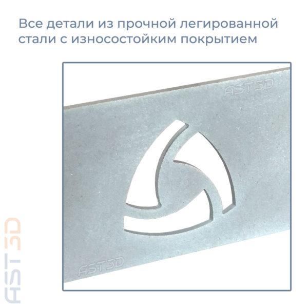 Корпус ЧПУ фрезерного станка AST3D 2418 RIO (стальная рама повышенной жесткости)