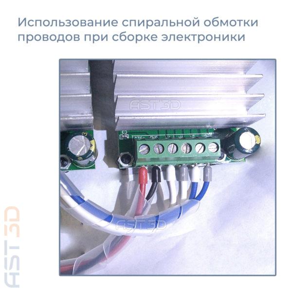 Спиральная обмотка проводов, гибкая обвязка кабеля - Прозрачная / Черная