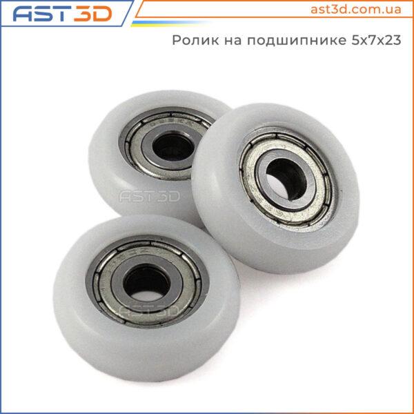Ролик на подшипнике 5х7х23 (625zz, линейный, направляющий, колесо профиля V-слот 2020/3030 принтера и лазерного гравера)